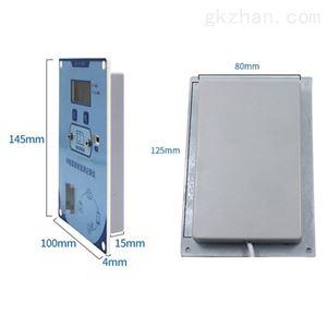 RS-YS-GPRS-A建大仁科 温湿度变送器 冷链运输温度采集
