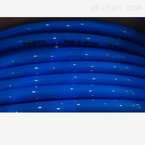 德国费斯托标准外径塑料气管FESTO