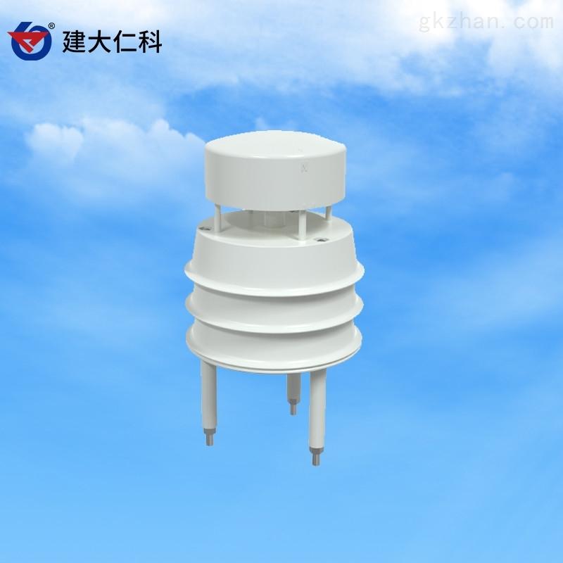 建大仁科 小型超声波气象站