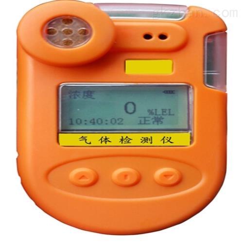 便携式二氧化碳检测仪 仪表
