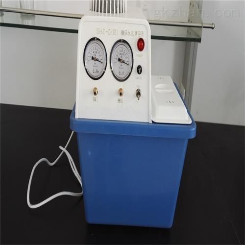 循环水真空泵(中西器材)仪表