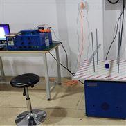 服务器四度电磁振动台 三轴振动设备
