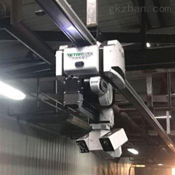 天创皮带机巡检机器人