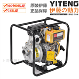 YT20DP柴油机水泵