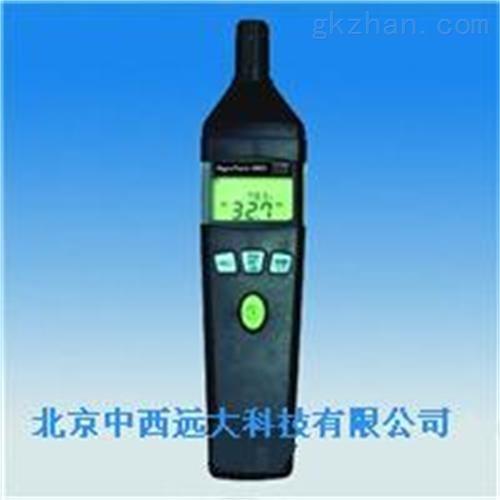 温湿度露点测试仪 仪表