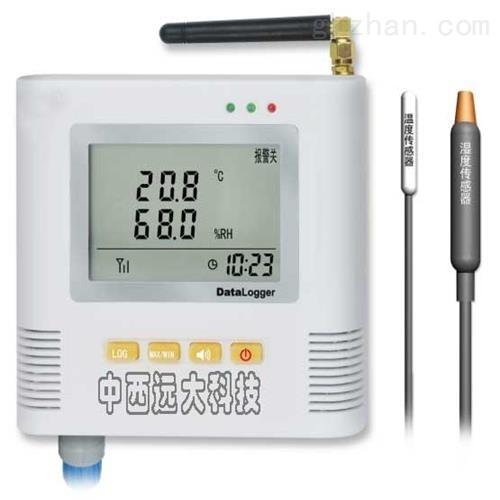 温湿度记录仪(海富达)仪表