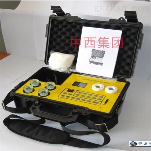 润滑油油质检测仪(中西器材)仪表