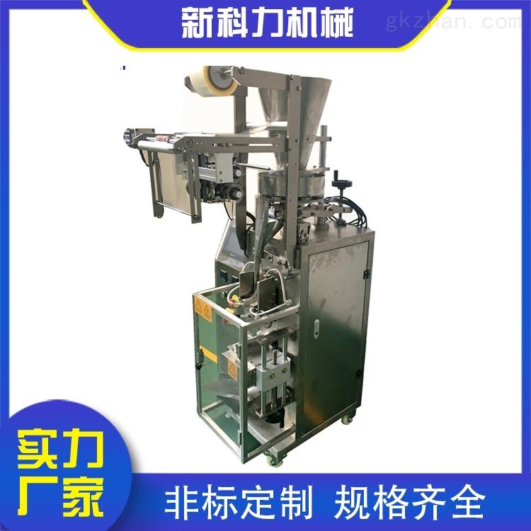 立式自动计量豆豉包装机