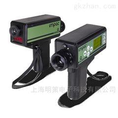 手持式数字测温仪用于非接触式温度测量