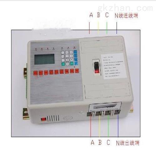 剩余电流式电气火灾监控探测器 仪表