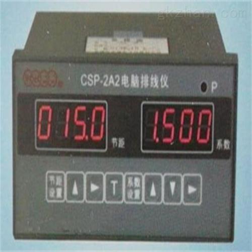 收排线电脑控制仪 仪表