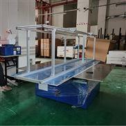 电子产品振动筛选 随机振动试验台