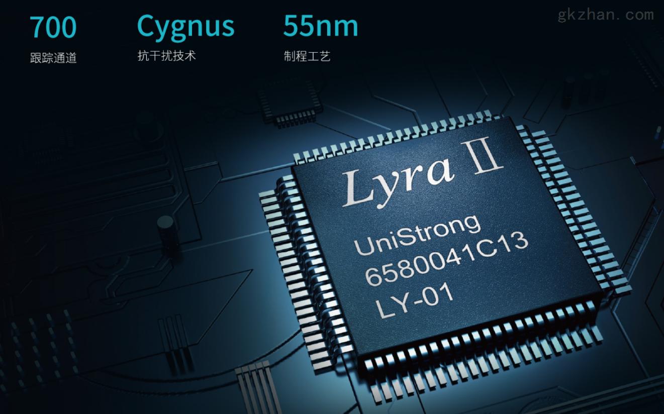 天琴II代处理芯片