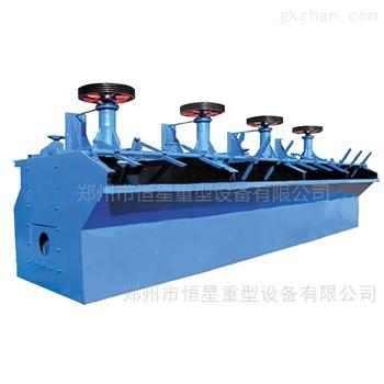 云南省大理自治州XJQ型耐火材料浮选机厂家