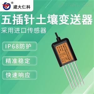 RS-ECTHPH-N01-TR-1建大仁科 电导率土壤温度水分PH传感器