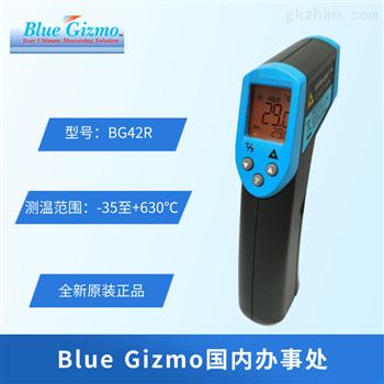 Blue Gizmo非接触红外线温度计BG42R