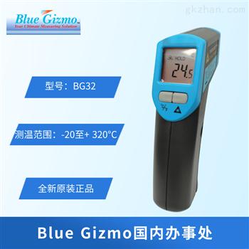 Blue Gizmo红外线测温仪BG32