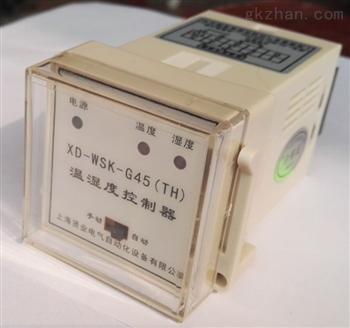 XY-WSK11型普通型温湿度控制器