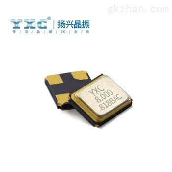 YXC晶振厂家YSX321SC车规级晶振8mhz晶体