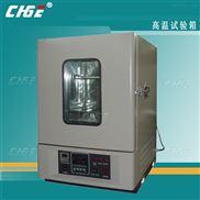 高温高湿试验箱 双85试验潮湿试验箱 模拟海运湿热试验箱