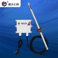 RS-LB1-N01-FL485型泵吸式油烟智能监测仪