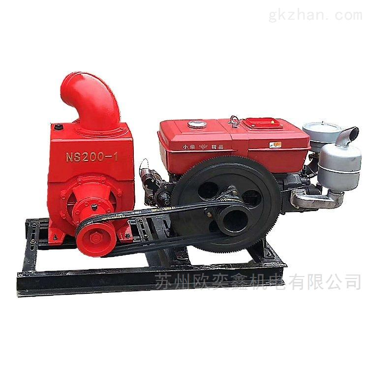 柴油杂质抽水泵淤泥砂石贝壳大流量抽水机4