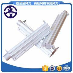 定制鋁合金吹水風刀