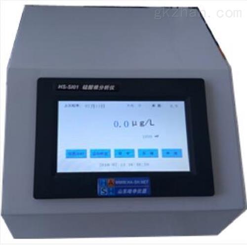 在线铁离子分析仪 仪表