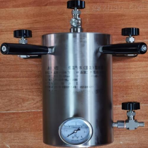 低温气体(液氧)取样器 仪表