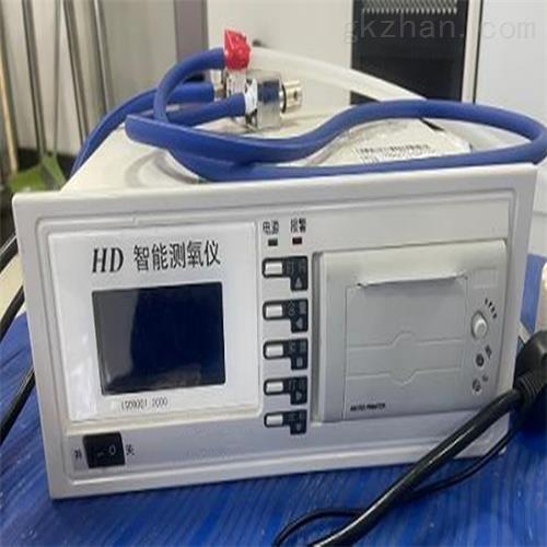 测氧仪(高氧) 仪表