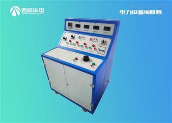 XGGK-II 高低压开关柜通电试验台
