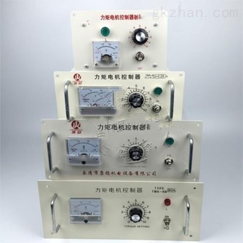 力矩电机控制器 仪表