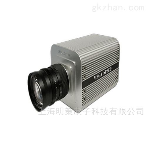 工业相机报价单