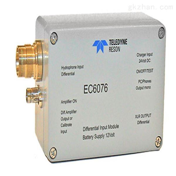 RESON有源输入模块EC6076