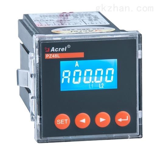 带通讯RS485交流单相电流表LCD显示