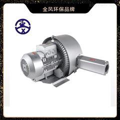RB940-2 20kw雙葉輪高壓旋渦風機