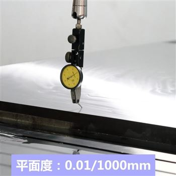 广东自动化数控磨床固达机械直销模具加工