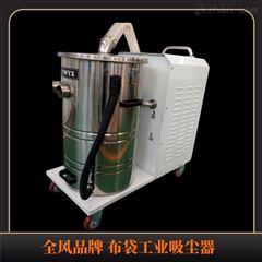 吸鋁屑工業除塵器