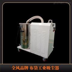 抽真空工業吸塵器
