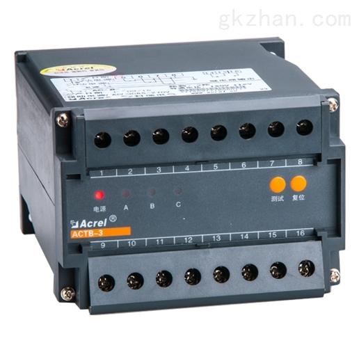 安科瑞导轨式安装电流互感器过电压保护器