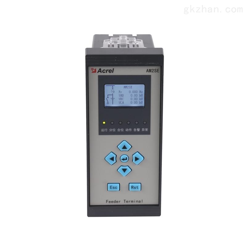 环网柜微机综合保护装置三段式保护带谐波
