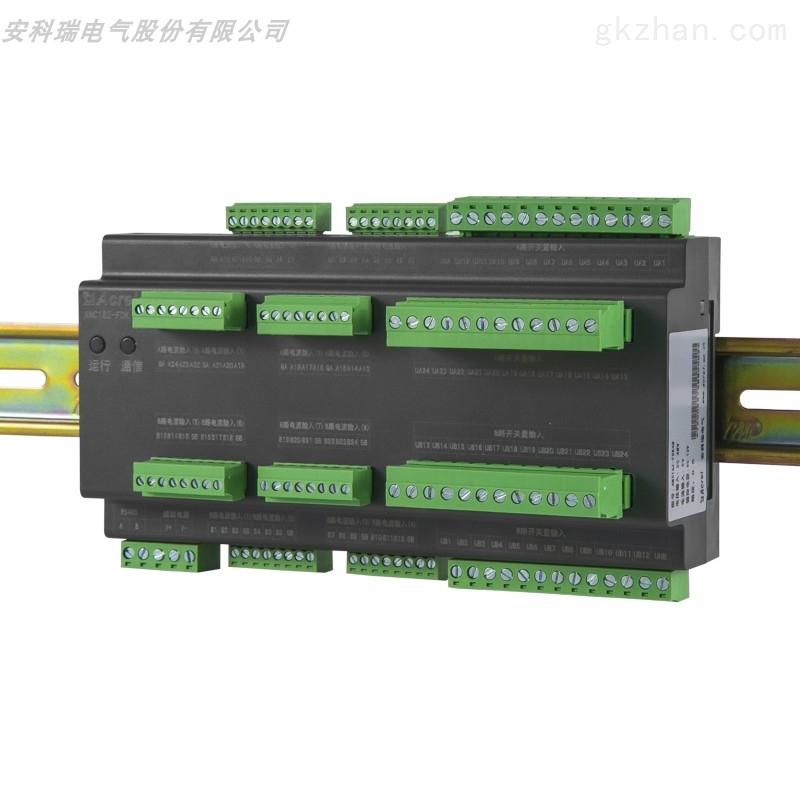 安科瑞多回路监控装置电源分配列头柜监测