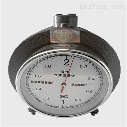 湿式气体流量计 (防腐) 仪表