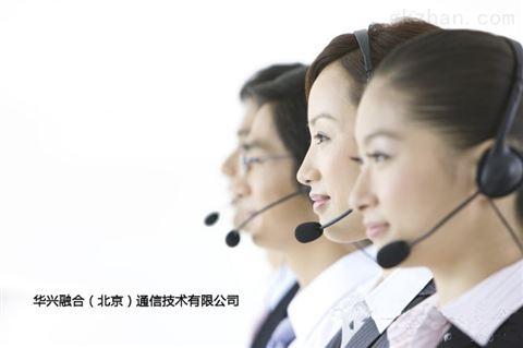 HSS电力系统呼叫中心