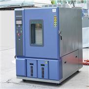 电子元器件气体腐蚀高低性湿热老化试验箱