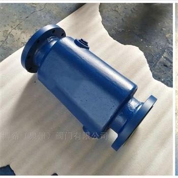 不锈钢 铸钢汽水分离器 进口 国标