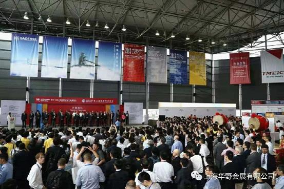 欢迎参观12月3-5日上海国际铸造压铸、锻造、热处理工业炉展