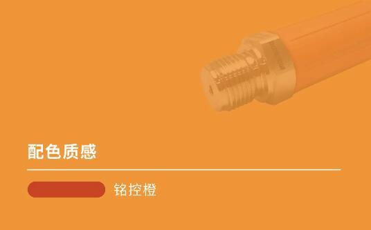 """藍牙功能""""出彩"""",有顏值又有實力的MD-G501無線藍牙壓力變送器來了!"""