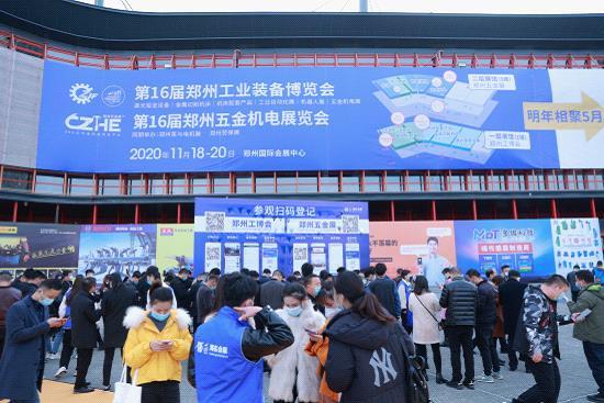 聚焦双循环河南发展新机,2021郑州工博会渠道下沉挖掘用户采购需求,精准匹配供需双方