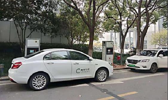 充电站成新能源汽车发展关键,北京出台运营新规